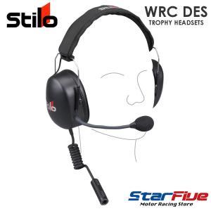 スティーロヘルメット インカムヘッドセット WRC DES TROPHY AD0210 Stilo|star5