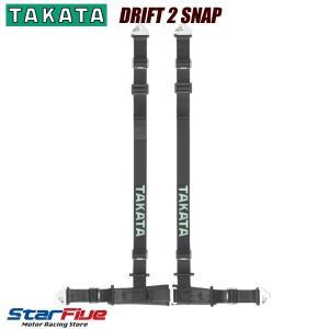 タカタ 4点式シートベルト DRIFT II SNAP ブラック ECE-R 16.04/FMVSS 209公認 TAKATA|star5