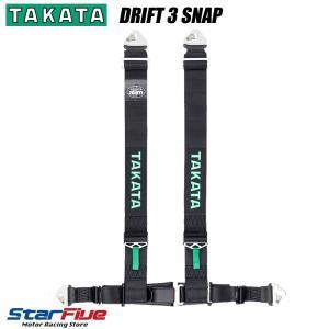 タカタ 4点式シートベルト DRIFT III SNAP ブラック ECE-R 16.04/FMVSS 209公認 TAKATA|star5