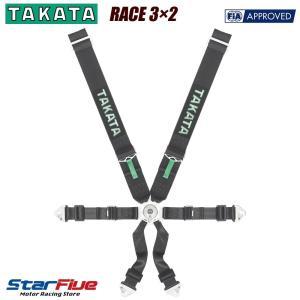 タカタ 6点式シートベルト RACE 3×2 ブラック FIA 8853-2016公認 TAKATA|star5