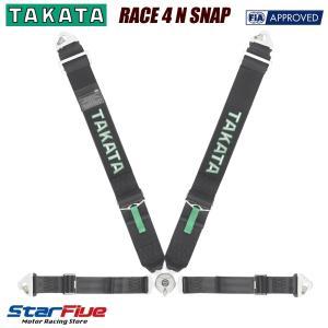 タカタ 4点式シートベルト RACE 4 N SNAP ブラック FIA 8853-2016公認 TAKATA|star5