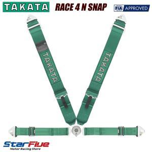 タカタ 4点式シートベルト RACE 4 N SNAP グリーン FIA 8853-2016公認 TAKATA|star5