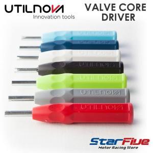 UTILNOVA バルブコアドライバー SC01 エアバルブ脱着締付け工具 ウティルノバ|star5
