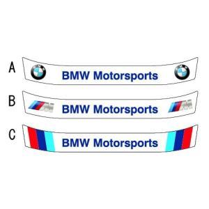 ヘルメットバイザーステッカー BMW star5