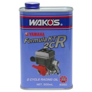 WAKOS ワコーズ Formula KT 2CR 2サイクルエンジンオイル 500ml|star5