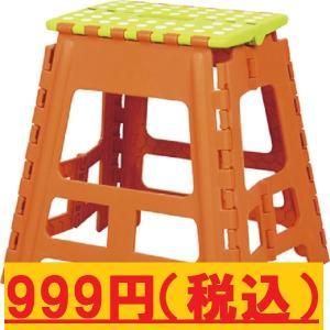 踏み台 ステップチェアー おりたたみ 折り畳み 折りたたみ式 イス 椅子 クラフター スツールL チ...