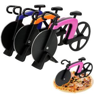 ピザカッター 自転車 ピザ 小 ピザ調理器具 ピザナイフピザ作り道具 お好み焼き 好み焼きカット 送...