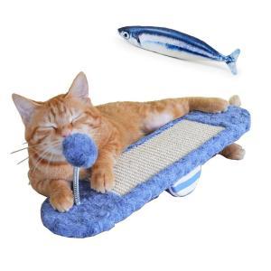 猫おもちゃ 2種セット シーソー 爪とぎ 麻縄 揺れるポンポン またたび入りぬいぐるみ マタタビ入りぬいぐるみ 運動不足|staraba