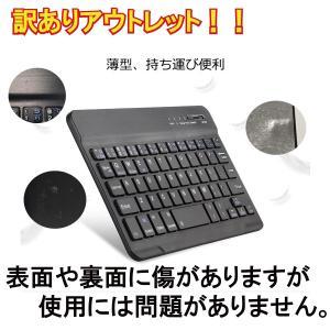 数量限定 アウトレット ワイヤレス コンパクト キーボード USB充電式  Bluetooth 接続...