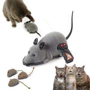猫おもちゃ 2種セット 電動ネズミ リモコンネズミ またたび入りぬいぐるみ マタタビ入りぬいぐるみ 運動不足|staraba
