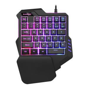 STARAB 訳あり 片手ゲーミングキーボード 有線  虹色 バックライト  キーボード  送料無料  staraba
