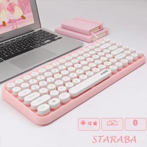 STARABA ワイヤレス  キーボード 可愛い   PC Bluetooth  電池式 送料無料