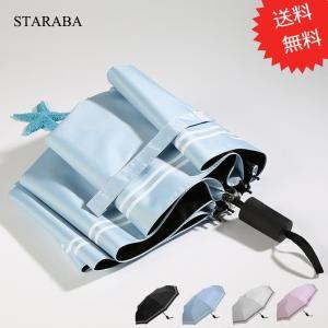 折りたたみ傘 日傘 晴雨兼用 ワンタッチ 自動開閉  8本骨  軽量  紫外線対策  簡単  防錆処理|staraba