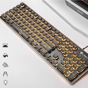 ゲーミングキーボード 有線   バックライト  キーボード  送料無料  staraba