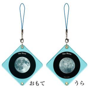 両面夜光天体ストラップ 月面|starbook