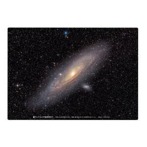 天体したじき(銀河系・銀河)|starbook