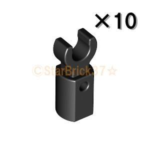 レゴ LEGO パーツ ばら売り クリップ付バー(持ち手付):ブラック(10個セット) starbrick37-lego
