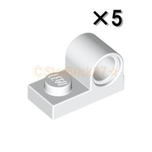 レゴ LEGO パーツ ばら売り プレート1×2(上部にペグ穴付) :ホワイト(5個セット)|starbrick37-lego