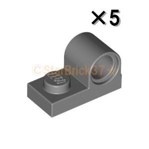 レゴ LEGO パーツ ばら売り プレート1×2(上部にペグ穴付) :ダークブルーイッシュグレイ(5個セット)|starbrick37-lego