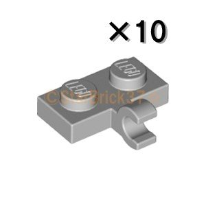 レゴ LEGO パーツ ばら売り プレート1×2(横に水平クリップ1個):ライトブルーイッシュグレイ(10個セット)|starbrick37-lego