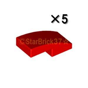 レゴ LEGO パーツ ばら売り 曲面スロープ2×1:レッド(5個セット) starbrick37-lego
