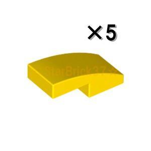 レゴ LEGO パーツ ばら売り 曲面スロープ2×1:イエロー(5個セット) starbrick37-lego