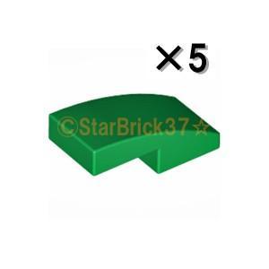 レゴ LEGO パーツ ばら売り 曲面スロープ2×1:グリーン(5個セット) starbrick37-lego