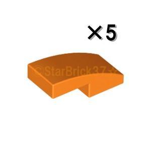 レゴ LEGO パーツ ばら売り 曲面スロープ2×1:オレンジ(5個セット) starbrick37-lego