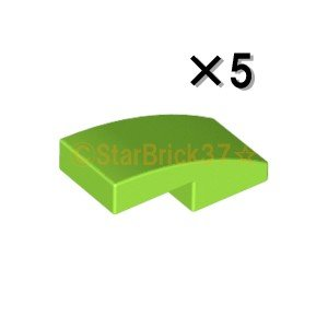 レゴ LEGO パーツ ばら売り 曲面スロープ2×1:ライム(5個セット) starbrick37-lego
