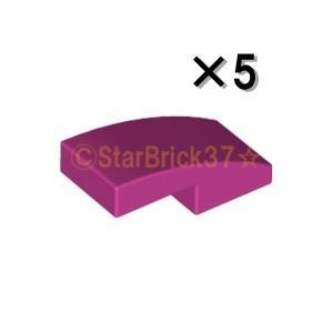 レゴ LEGO パーツ ばら売り 曲面スロープ2×1:マジェンタ(5個セット) starbrick37-lego