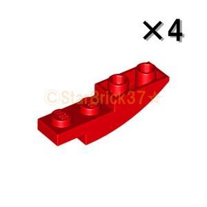 レゴ LEGO パーツ ばら売り 逆曲面スロープ4×1:レッド(4個セット) starbrick37-lego