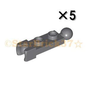 レゴ LEGO パーツ ばら売り プレート1×2(端に牽引ボール・受口付):ダークブルーイッシュグレイ(5個セット)|starbrick37-lego