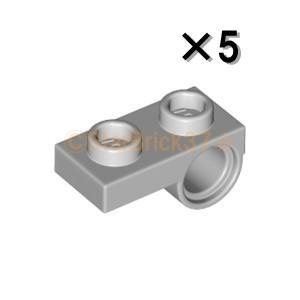 レゴ LEGO パーツ ばら売り プレート1×2(下部にペグ穴付) :ライトブルーイッシュグレイ(5個セット)|starbrick37-lego