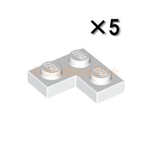 レゴ LEGO パーツ ばら売り プレート2×2(コーナー):ホワイト(5個セット)|starbrick37-lego