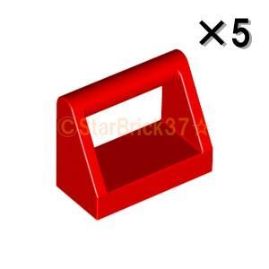 レゴ LEGO パーツ ばら売り タイル1×2(上部ハンドル):レッド(5個セット) starbrick37-lego