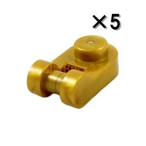 レゴ LEGO パーツ ばら売り プレート1×1ハンドル(ラウンド):パールゴールド(5個セット)|starbrick37-lego