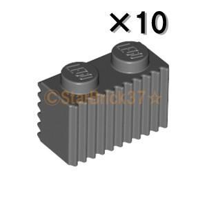 レゴ LEGO パーツ ばら売り ブロック1×2グリル:ダークブルーイッシュグレイ(10個セット)|starbrick37-lego