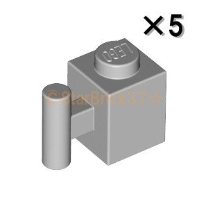 レゴ LEGO パーツ ばら売り ブロック1×1(取っ手付):ライトブルーイッシュグレイ(5個セット)|starbrick37-lego