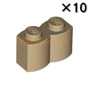 レゴ LEGO パーツ ばら売り ブロック1×2(丸太):ダークタン(10個セット)|starbrick37-lego