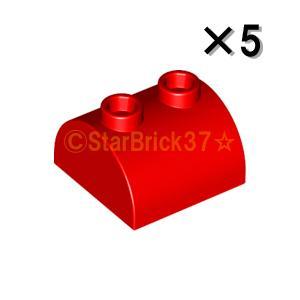 レゴ LEGO パーツ ばら売り 曲面ブリック2×2(上部にスタッド有):レッド(5個セット)|starbrick37-lego