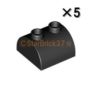 レゴ LEGO パーツ ばら売り 曲面ブリック2×2(上部にスタッド有):ブラック(5個セット)|starbrick37-lego