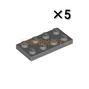 レゴ LEGO パーツ ばら売り プレート2×4:ダークブルーイッシュグレイ(5個セット)|starbrick37-lego
