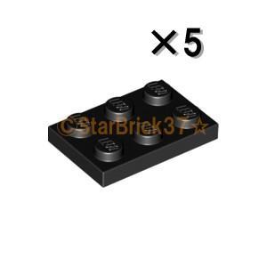 レゴ LEGO パーツ ばら売り プレート2×3:ブラック(5個セット)|starbrick37-lego