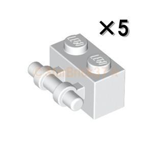 レゴ LEGO パーツ ばら売り ブロック1×2取っ手付き:ホワイト(5個セット)|starbrick37-lego