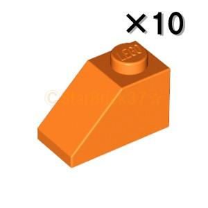 レゴ LEGO パーツ ばら売り スロープ45度2×1:オレンジ(10個セット) starbrick37-lego