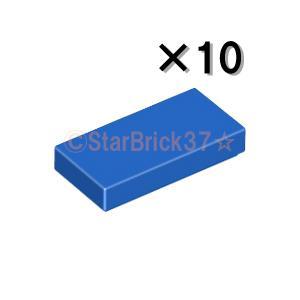 レゴ LEGO パーツ ばら売り タイル1×2:ブルー(10個セット) starbrick37-lego