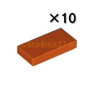 レゴ LEGO パーツ ばら売り タイル1×2:ダークオレンジ(10個セット) starbrick37-lego