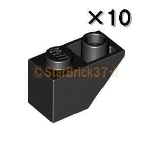 レゴ LEGO パーツ ばら売り 逆スロープ45度2×1:ブラック(10個セット) starbrick37-lego