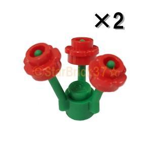 レゴ LEGO 植物パーツ ばら売り フラワーエッジと花の茎セット:レッド(2個セット)|starbrick37-lego