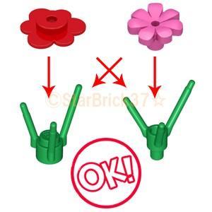 レゴ LEGO 植物パーツ ばら売り フラワーエッジと花の茎セット:レッド(2個セット)|starbrick37-lego|02
